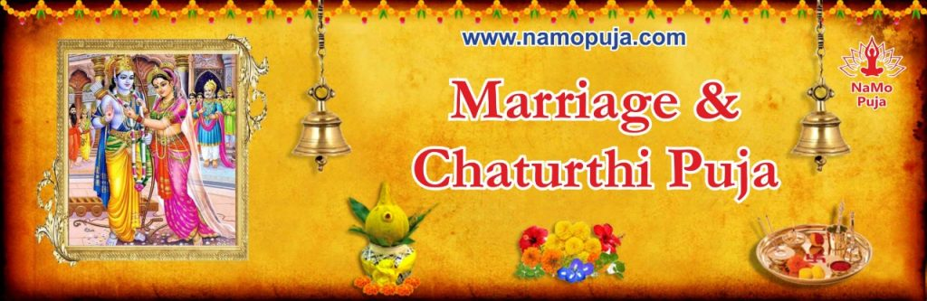 pandit for marriage in bangalore