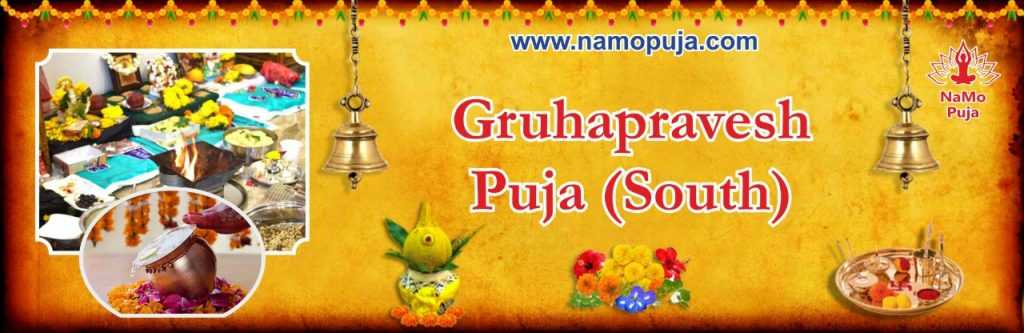 Pandit for Grihapravesh puja in Bangalore