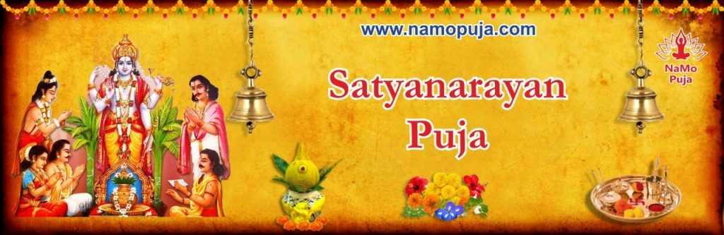 sathyanarayanpuja online
