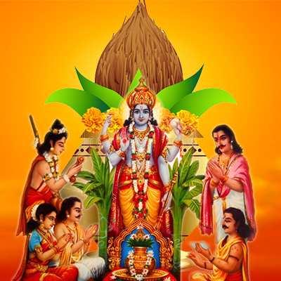 Satyanarayan Puja how to do satyanarayana pooja at home satyanarayan puja dates 2020 when can we do satyanarayana pooja home satyanarayan puja on purnima which day is good for satyanarayan pooja satyanarayan 2020 satyanarayana pooja hindi satyanarayan worth